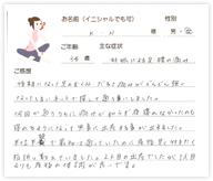 K.Nさん 34歳 女性